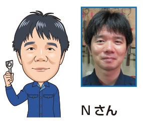 nigaoe_N.jpg