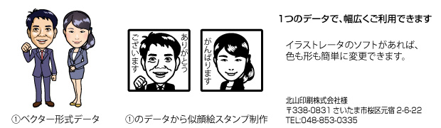 data_use02.jpg