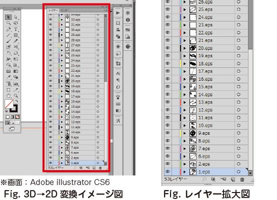 illu_2d.jpg