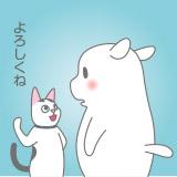 option_nakama.jpg